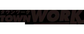 タウンワーク札幌版の掲載料金・掲載エリア・掲載期間・特集をご紹介|ジョブマーケティング北海道