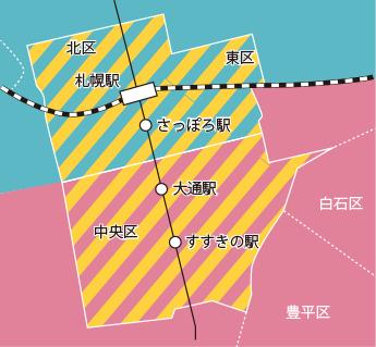 札幌駅・大通・すすきの周辺版
